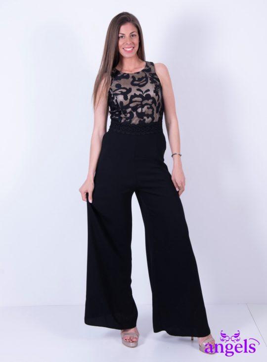 Μαύρη Ολόσωμη Φόρμα||Επισημα ρούχα