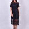 Μαύρο Φόρεμα Δαντέλα  Le Vertige  White22