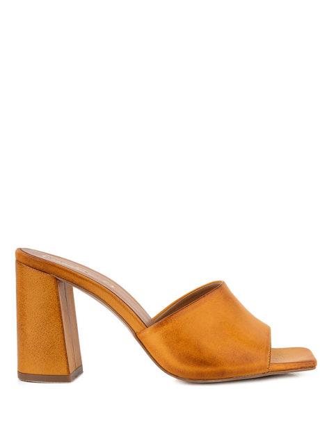 Κίτρινα Δερμάτινα Mules Fardoulis shoes 52158