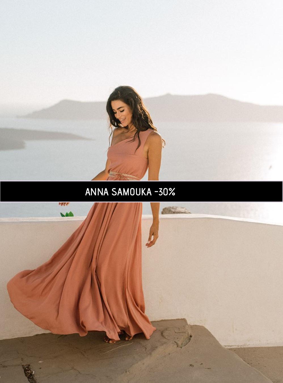 ANNA SAMOUKA ΕΚΠΤΩΣΕΙΣ