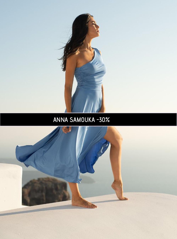 ANNA SAMOUKA ΕΚΠΤΩΣΕΙΣ||Φορέματα σε έκπτωση||Γυναικεία φορέματα για γάμο/βάπτιση
